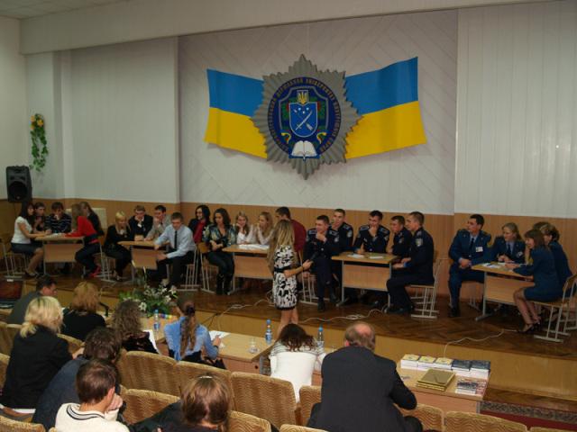 Академія митної служби україни амсу