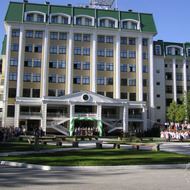 Университет государственной фискальной службы Украины. Центр международных связей