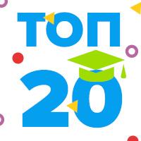 Топ-20 самых востребованных в Украине специальностей