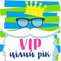 «VIP цілий рік» на Education.ua: знижка 30% на VIP-пакети ...