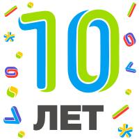 Уже большой — Education.ua 10 лет! — Статьи