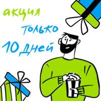 Еще 10 дней на Education.ua действует акция «Дружеская ...