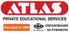 Atlas private educational services, освіта за кордоном