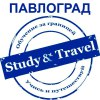Study and Travel